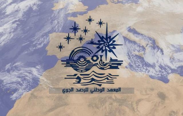 meteo-tunisie-640x405 (1)