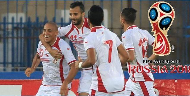 مونديال روسيا تونس