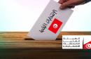 الانتخابات-البلدية-000-640x400