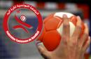 hand-tunisie-de-640x405