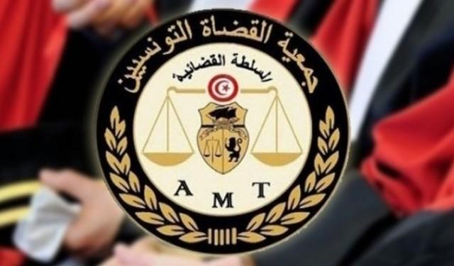 جمعية القضاة 2
