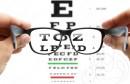 صحة البصر