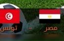 تونس - مصر - كرة