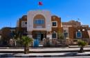 بلدية ذهيبة