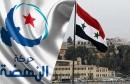 النهضة-سوريا