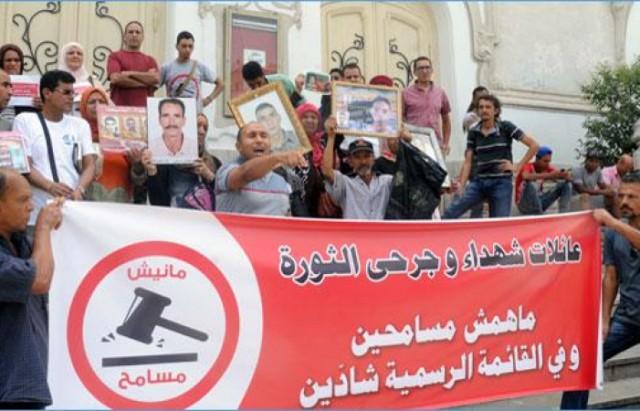 شهداء وجرحى الثورة التونسية