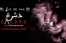 dachra_film-640x405