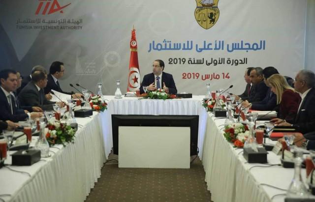 المجلس الاعلى للاستثمار
