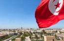 تونس - علم