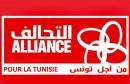 حزب التحالف من اجل تونس