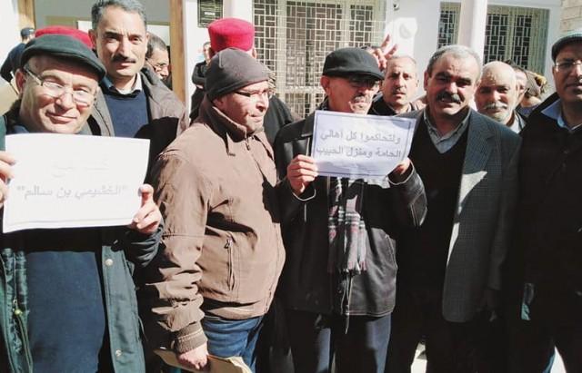وقفة احتجاجية-مكونات المجتمع المدني بالحامة
