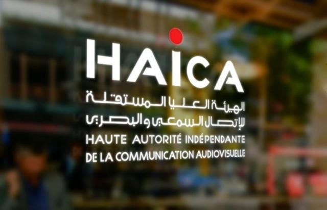 haica720