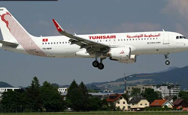 الخطوط التونسي