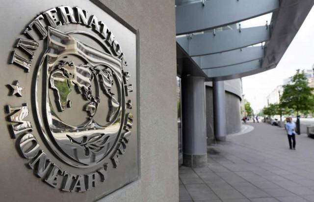 صندوق النقد الدولي 000