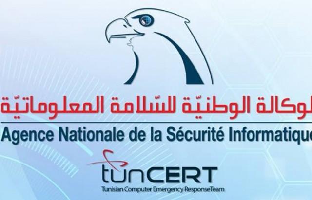 الوكالة الوطنية للسلامة المعلوماتية