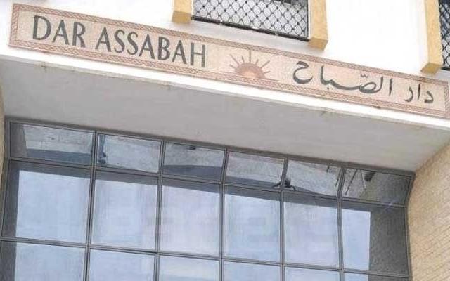 dar-assabah