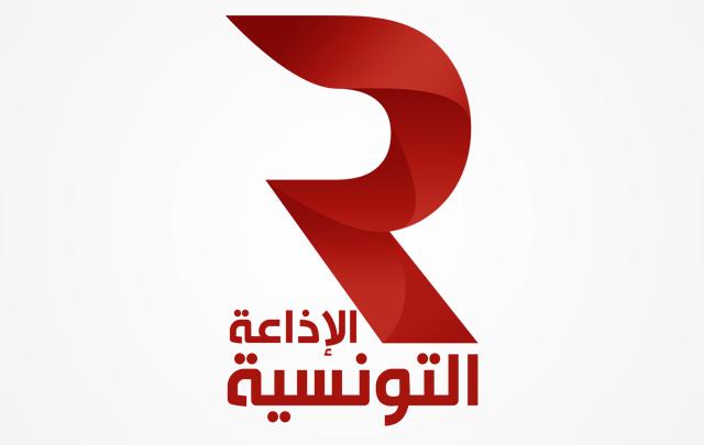 Logo-radio-tunisienne-640x405