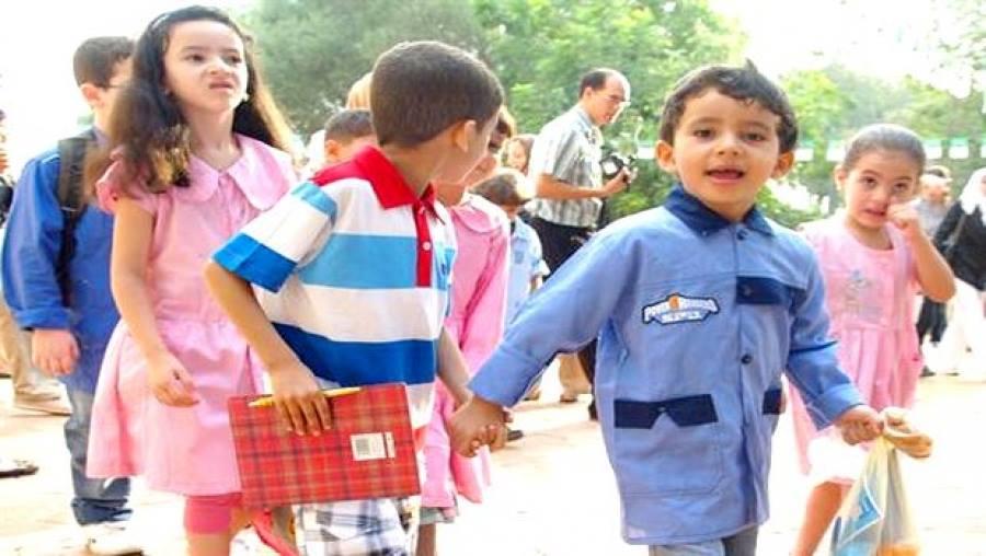 121-105812-algeria-school-entrance-education-2