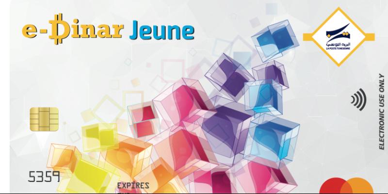 e-Dinar Jeune