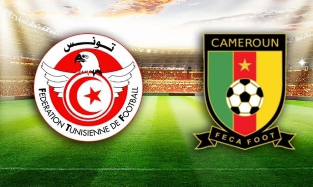 تونس-الكاميرون