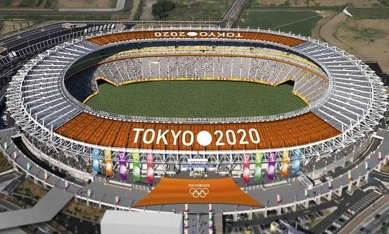 طوكيو - 2020