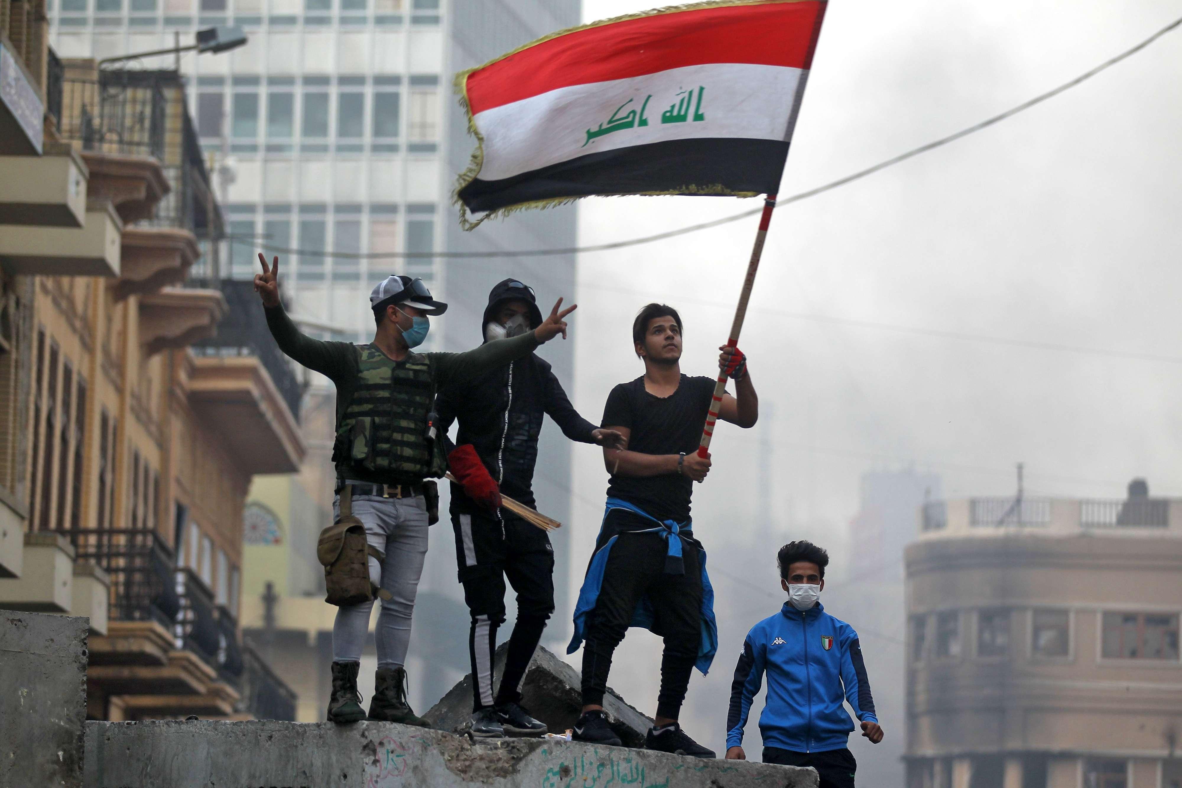 العراق احتجاجات