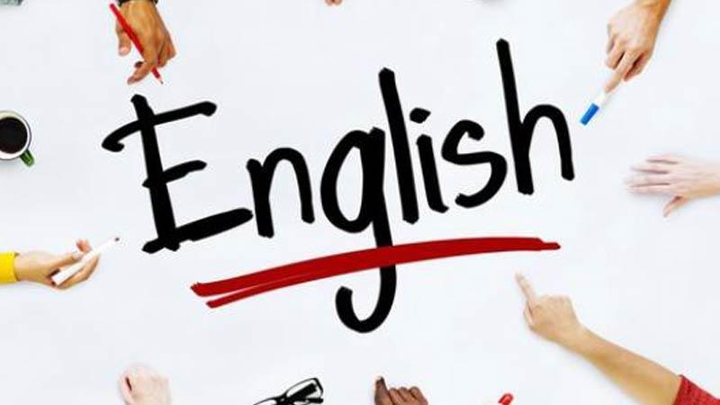 انجليزية