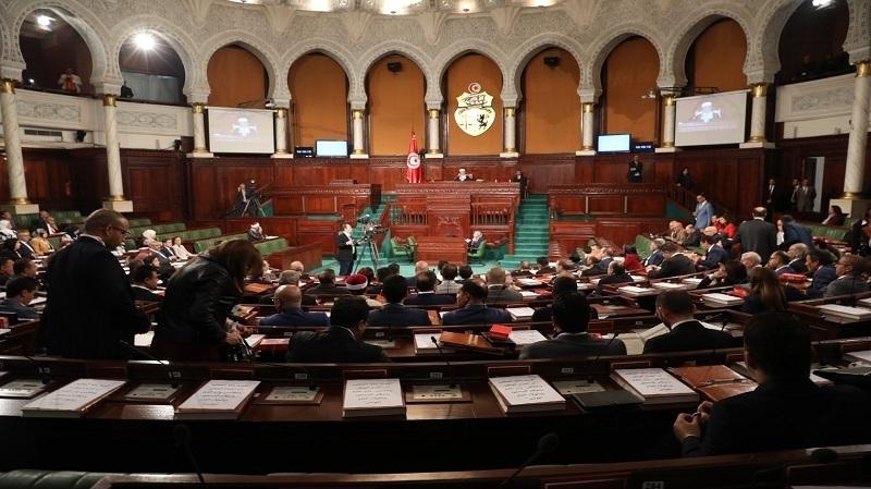 مجلس-نواب-الشعب-جديد