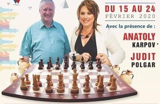 شطرنج جربة 000000