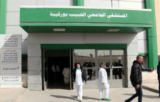 المستشفى الجامعي الحبيب بورقيبة بصفاقس