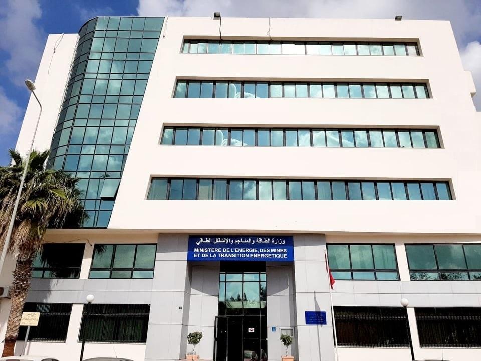 وزارة الطاقة والمناجم والانتقال الطاقي