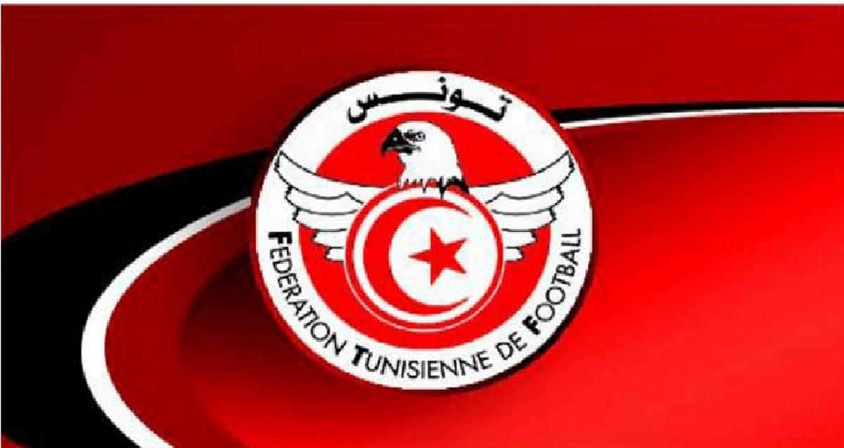 الجامعة-التونسية-لكرة-القدم
