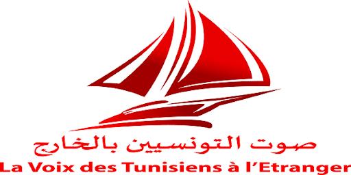 جمعية صوت التونسيين بالخارج
