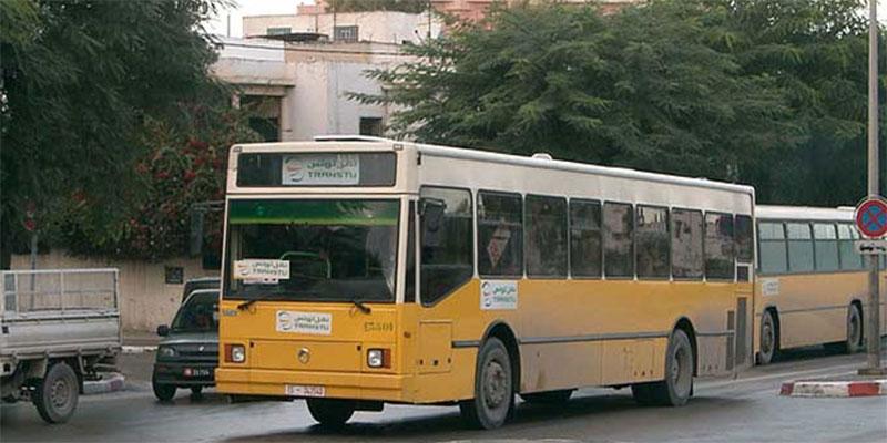 شركة نقل تونس