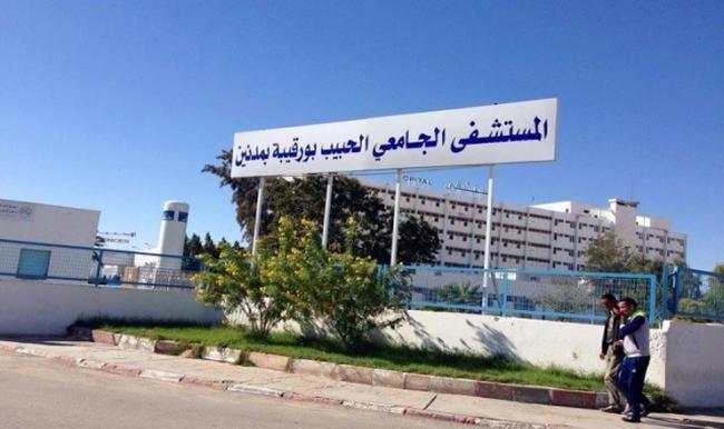 مستشفى مدنين