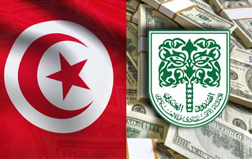 تونس - قرض