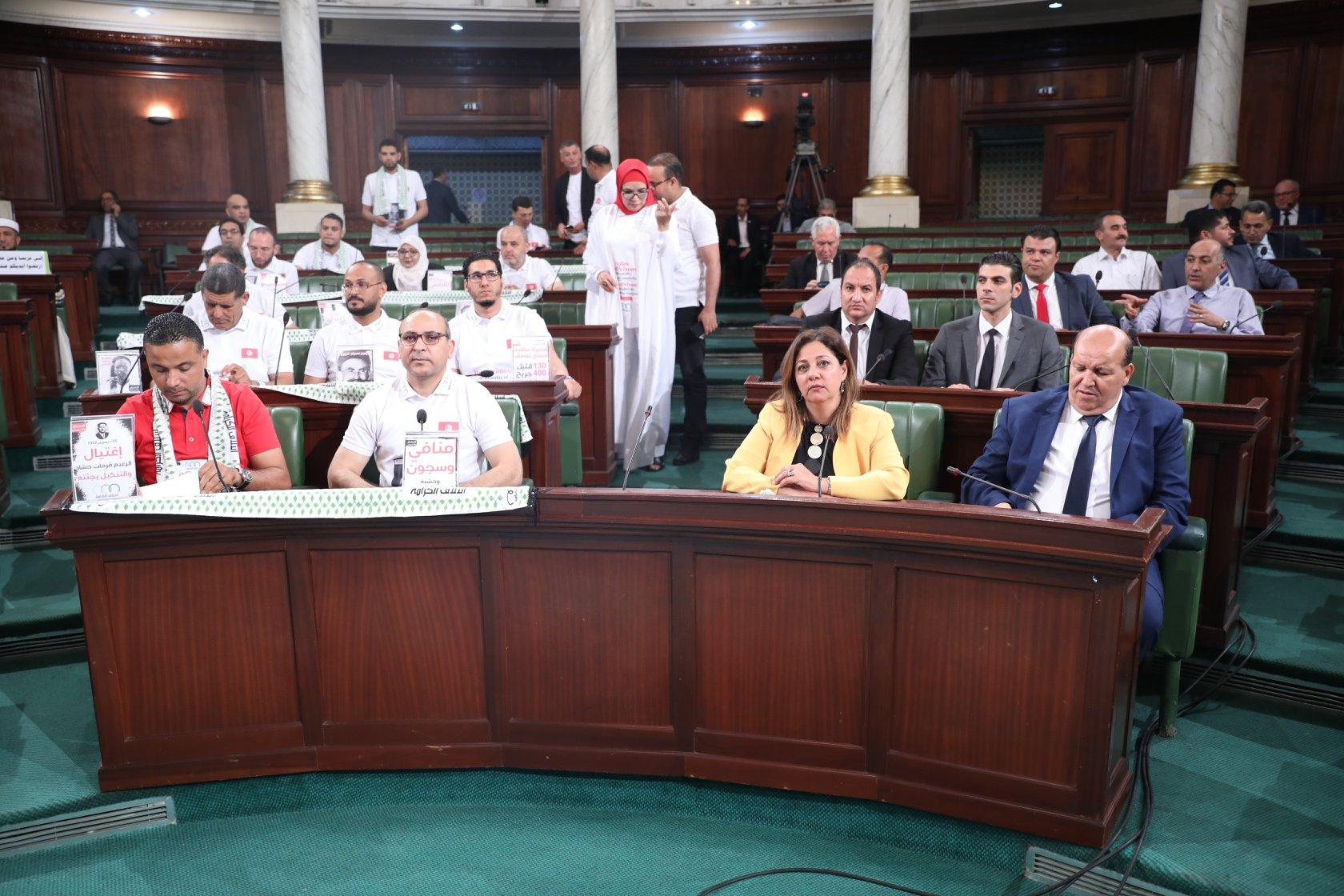 مجلس نواب - كرامة