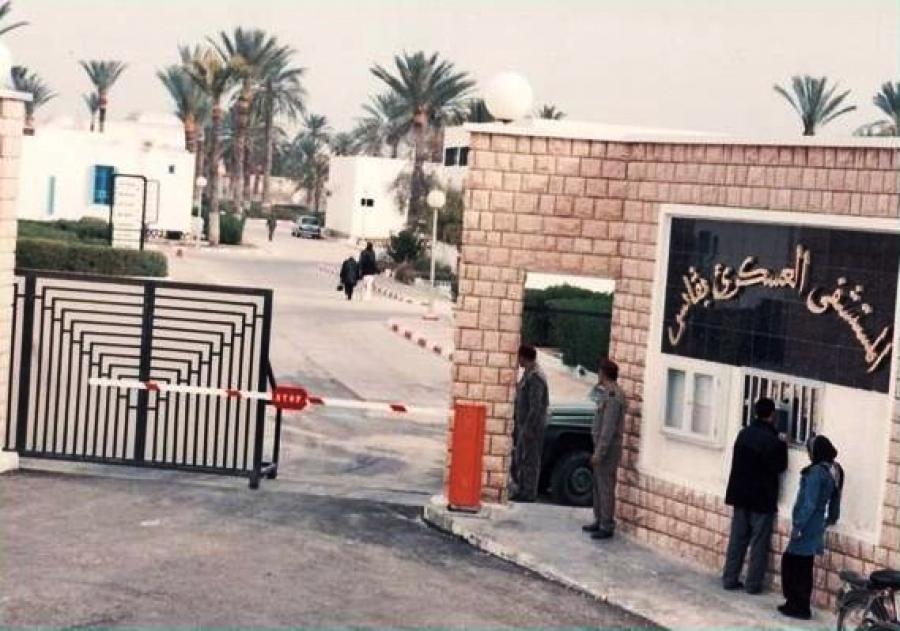 المستشفى العسكري بقابس