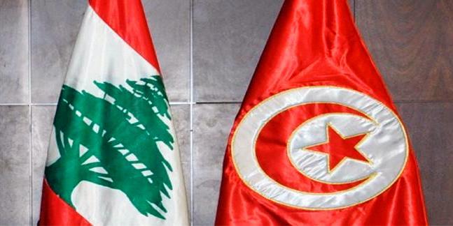 تونس لبنان