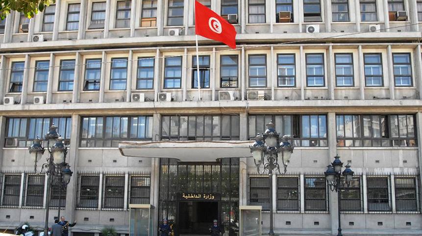 وزارة الداخلية_1