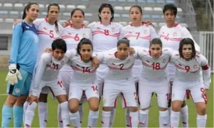 المنتخب التونسي للسيدات