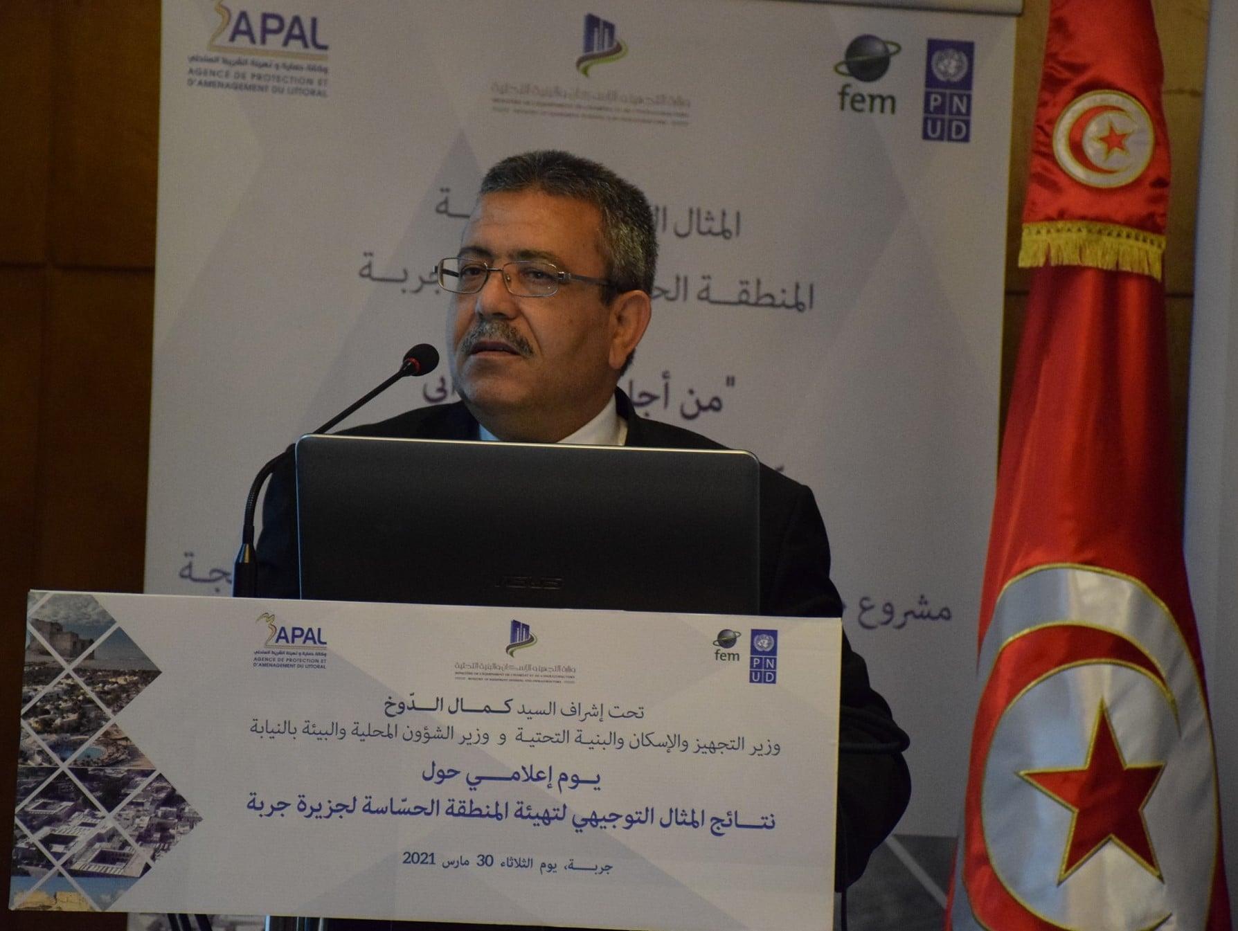 وزير التجهيز كمال الدوخ